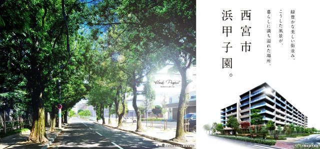 京阪電鉄不動産新築マンションwebサイト