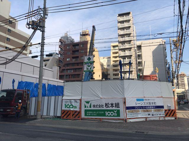 分譲マンション「シーンズ大阪本町」向かいから撮影