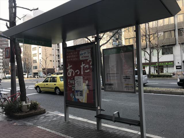 大阪シティバス「立売堀二丁目」バス停