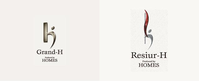 グランアッシュ、レジュールアッシュ(ホームズ)ブランドロゴ