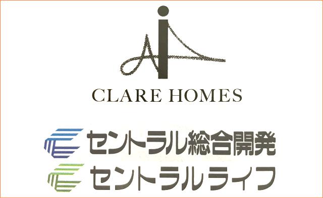 クレアホームズ、セントラル総合開発、セントラルライフの各ロゴ