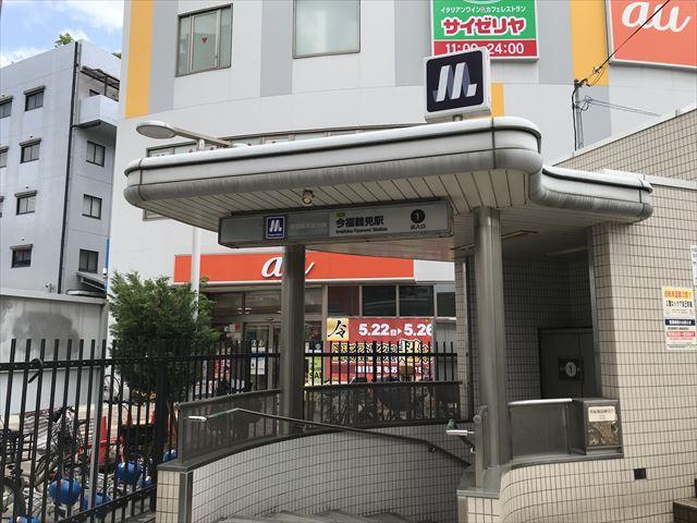 大阪メトロ長堀鶴見緑地線「今福鶴見駅」前