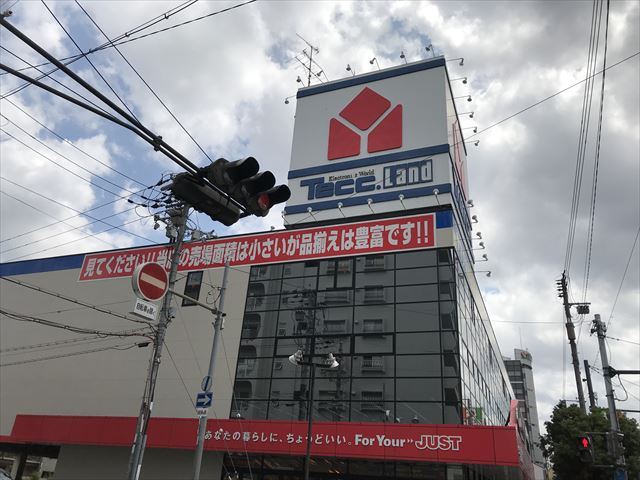 ヤマダ電機テックランド今福東店