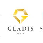マリモの3種類の分譲マンションブランドロゴ(ポレスター、グラディス、ソルティア)