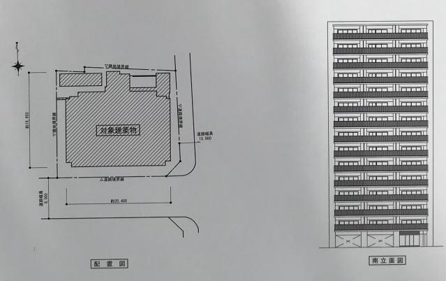 「シーンズ大手前」配置図と南立面図