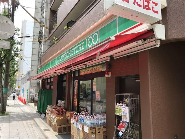「ローソンストア100」内平野店