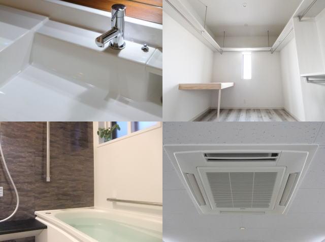 高級マンションの設備(洗面台・浴室・埋め込みエアコン・ウォークインクローゼット)