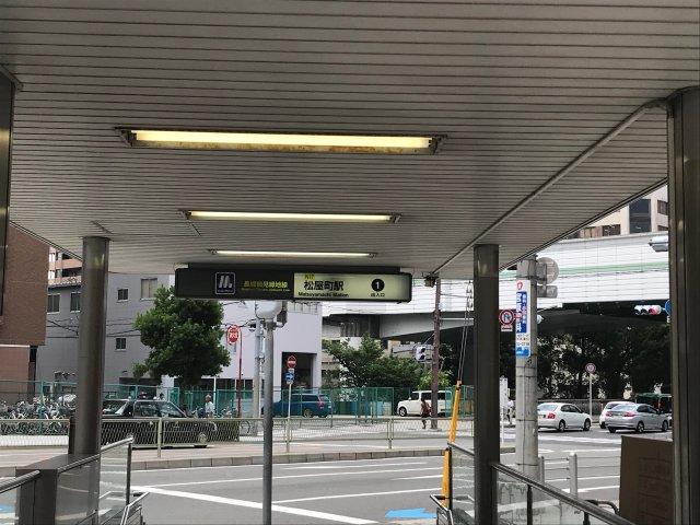 大阪メトロ「松屋町駅」1番出口