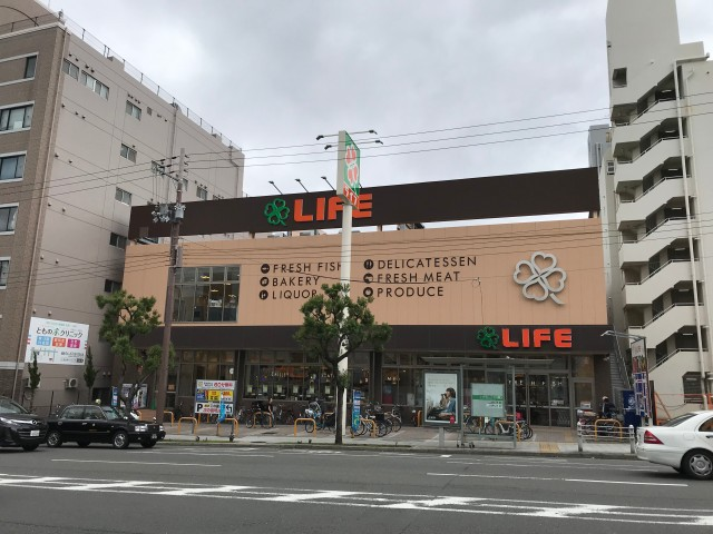 ライフ清水谷店