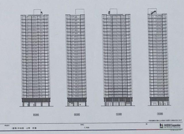 「シエリア大阪上町台パークタワー」立面図