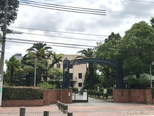 「大阪女学院」校門