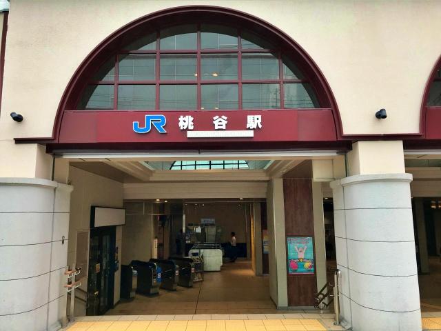 JR環状線「桃谷駅」