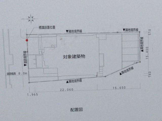 「(仮称)夕陽丘五条公園前プロジェクト」マンション配置図