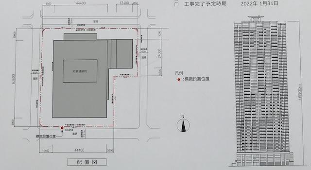 「シティタワー大阪本町」配置図と立面図