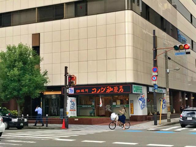 コメダ珈琲堺筋本町店