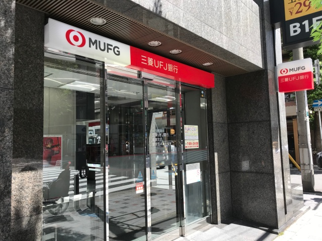 三菱UFJ銀行御堂筋本町ATM