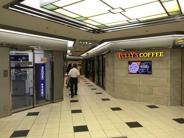 御堂筋本町ビル「PLAZA MIDO」みずほ銀行とタリーズコーヒー