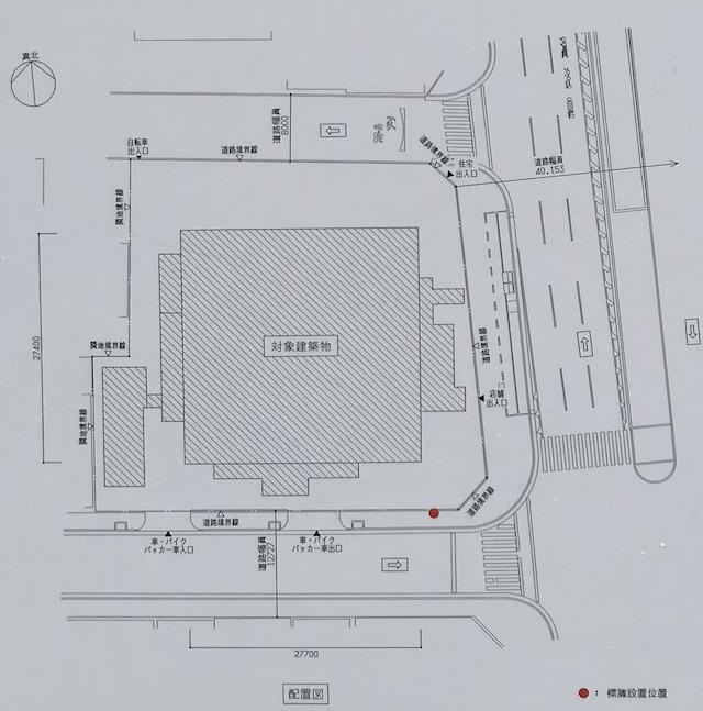 新築分譲マンション「(仮称)大阪市中央区谷町2丁目PRJ」配置図