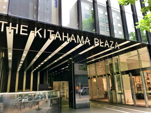 ザ・北浜プラザ(The Kitahama Plaza)