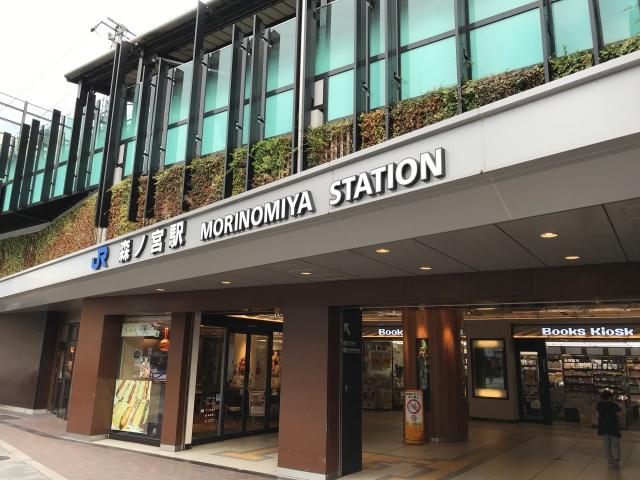 JR森ノ宮駅前