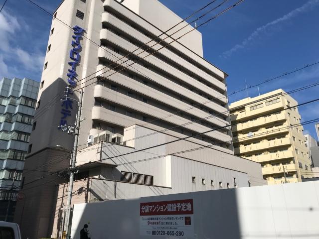 「プレサンスレジェンド大阪新町タワー」と「ダイワロイネットホテル四ツ橋」と「プレサンスレジェンド大阪新町タワー」