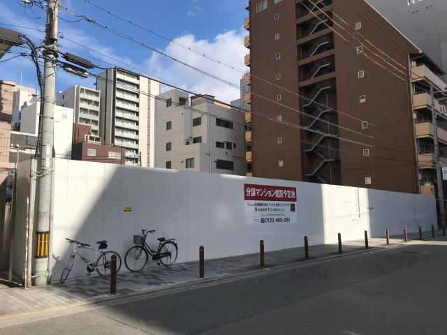 「プレサンスレジェンド大阪新町タワー」