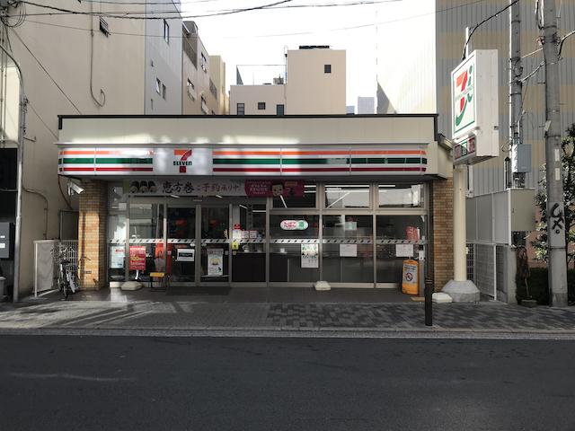 セブンイレブン大阪新町1丁目店