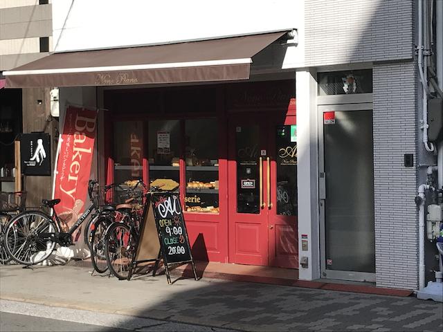 アイノノピアーノ四ツ橋店