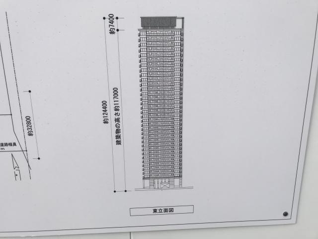 「(仮称)上町台筆ケ崎プロジェクト」立面図