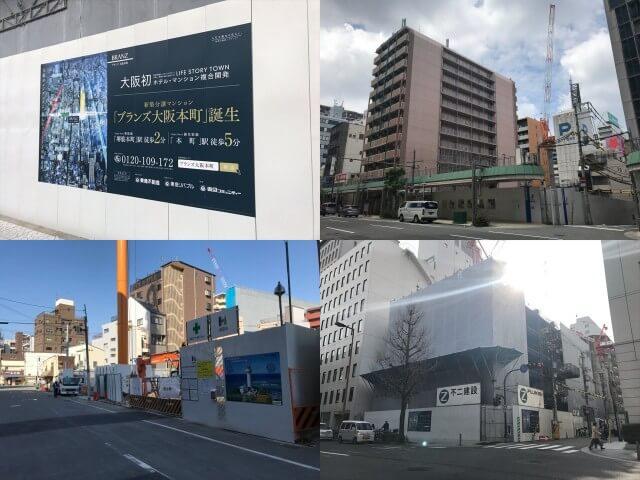 大阪に建設しているブランズの分譲マンション