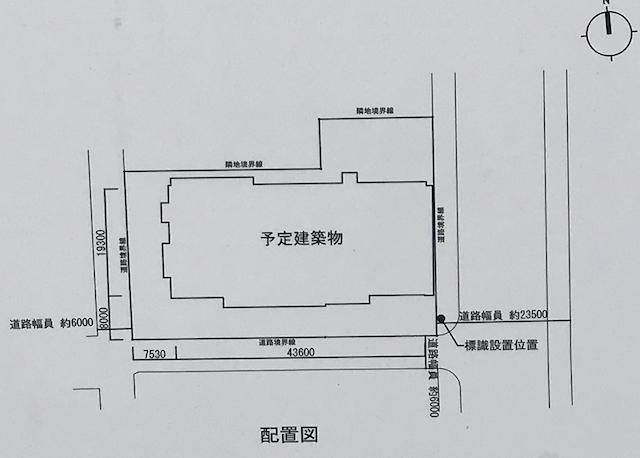「シエリアタワーなんば」配置図