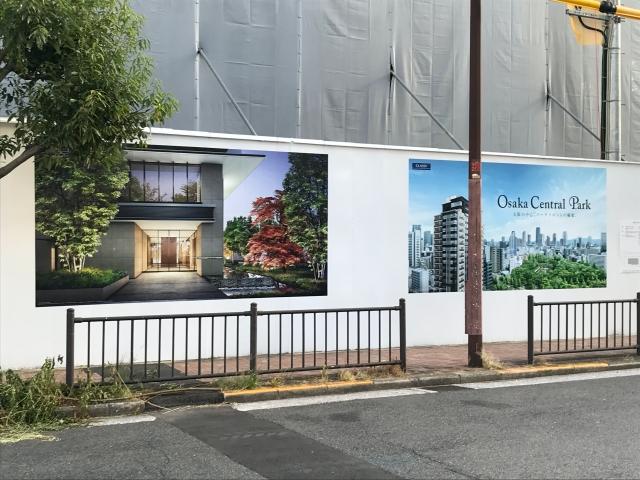 「クラッシィタワー靭公園」完成予想写真の看板