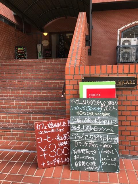 「(仮称)堂島2丁目計画」周辺の飲食店