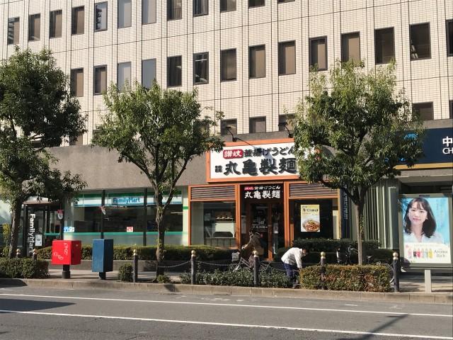 ファミリーマート信濃橋店、丸亀製麺