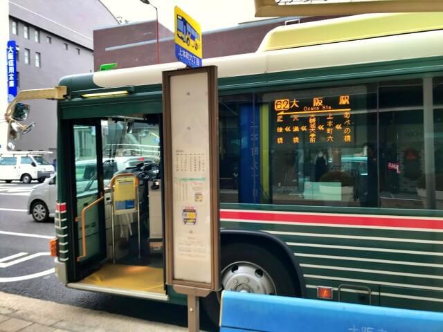 近鉄「上本町9丁目」バス停