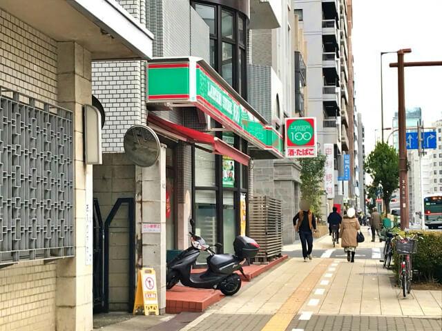 ローソンストア100大阪上本町八丁目店
