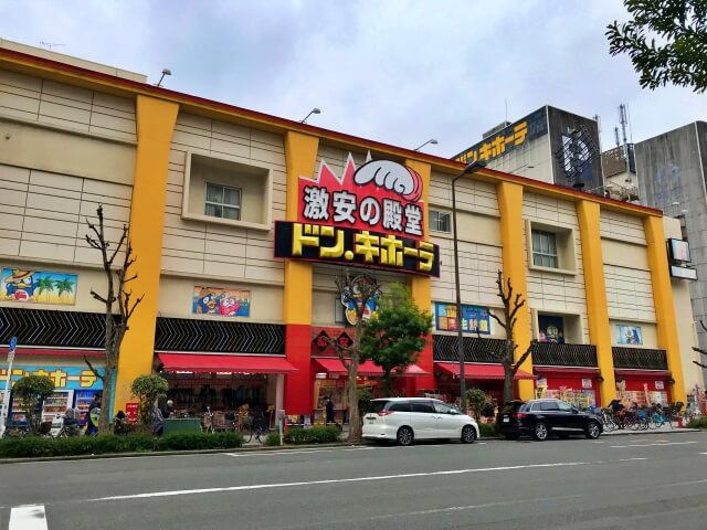 ドン・キホーテ上本町店