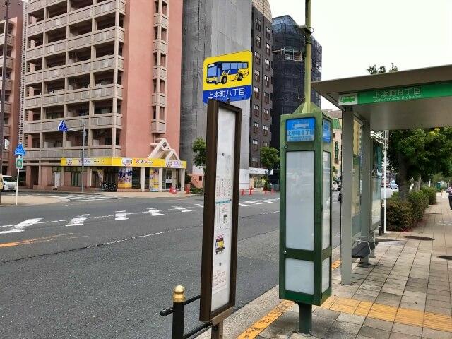 近鉄バス&大阪シティバス「上本町八丁目」バス停