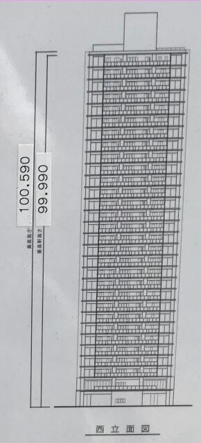 「シエリアタワー大阪天満橋」立面図