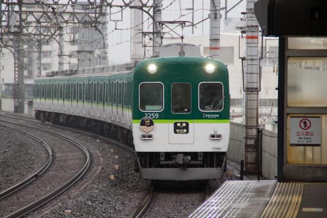 京阪電車中之島行き普通