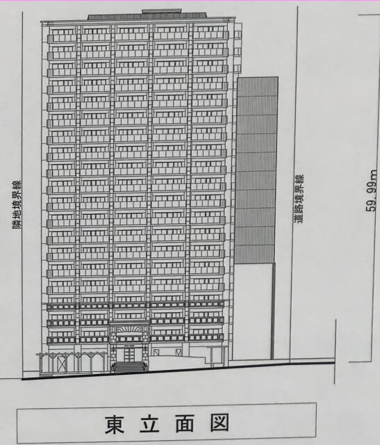 「リバーガーデン上町一丁目」東立面図