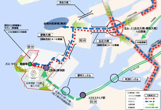 夢洲周辺の交通アクセスマップ