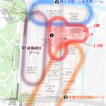 大阪城東部土地利用・基盤整備計画と大阪公立大学 森ノ宮キャンパス