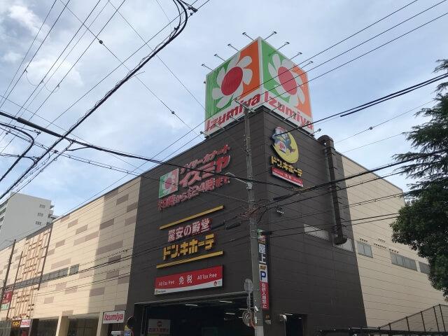 「イズミヤ法円坂店」