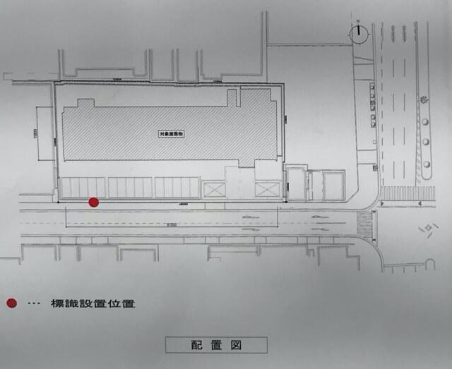 「シティテラス谷町四丁目」配置図