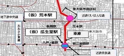 大阪モノレール延伸路線図(荒本駅を拡大)