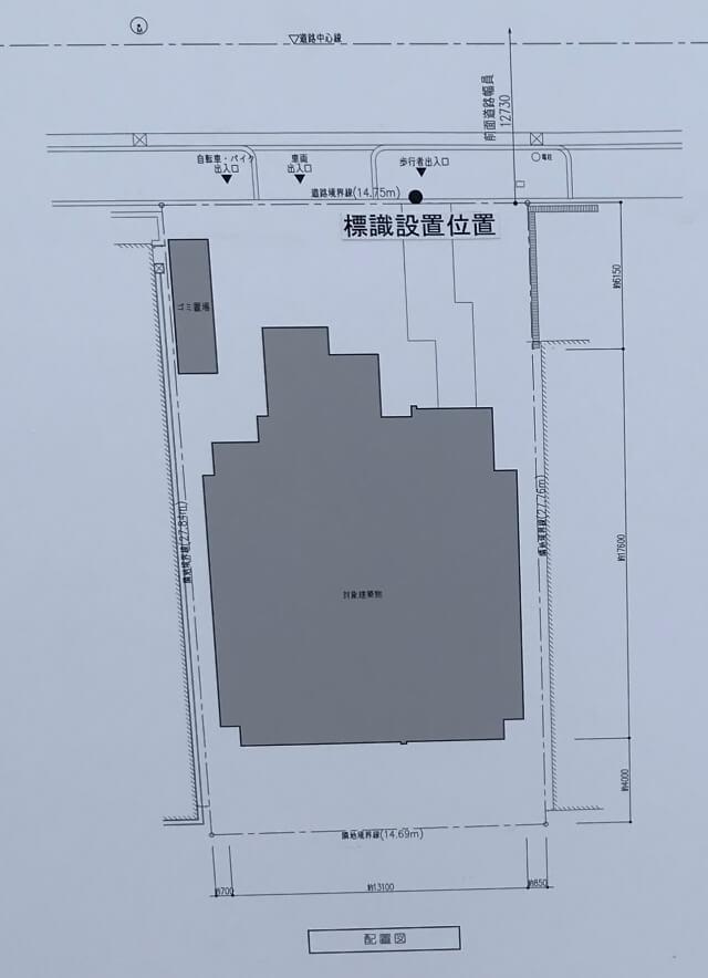 東急不動産(ブランズ)「(仮称)大阪市西区京町堀2丁目計画」配置図