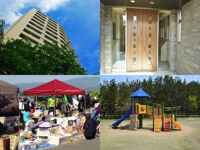 中古マンションの治安を調べる場所(エントランス、イベント、公園)