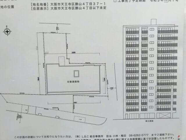 「レジェイド天王寺勝山」配置図と南立面図