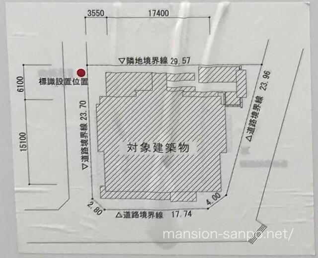「グランドメゾン清水谷オーナーズハウス」配置図